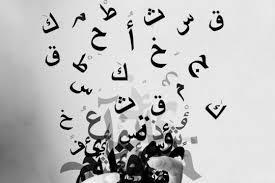 لالعربية